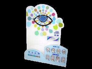【隱型眼鏡陳列架】JRC2-1004