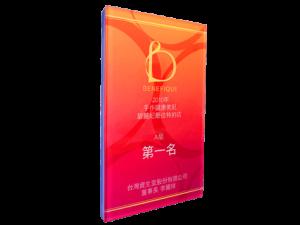 【壓克力獎座】JRO1-8002