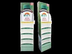 【落地型展示櫃】JRS1-3001