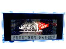【Cigarette Display(Propeller)】JRC1-1013