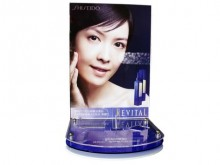 【Cosmetic Display】JRT1-1029
