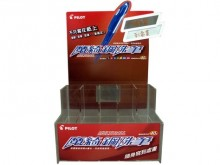 【Tabletop Stationery Display】JRS2-2006